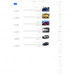 جستجو خودرو در پوسته رویا
