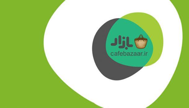 کافه بازار