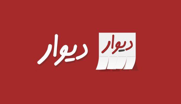 گفتگو با حسام آرمندهی مدیرعامل سایت دیوار